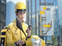美团获利超预期,成中国第三大互联网公司?