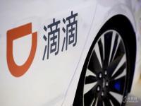 上海滴滴司机撞到行人,滴滴出行被罚款