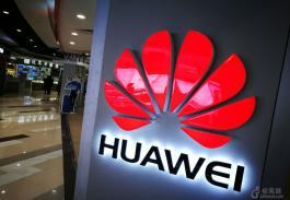 华为与捷豹路虎合作推出了5G-ready芯片