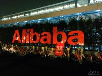 阿里巴巴旗下AI公司将赴香港IPO?